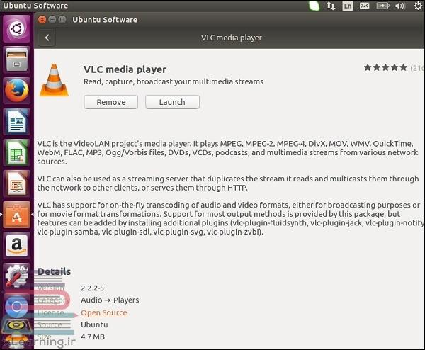 اجرای VLC در اوبونتو
