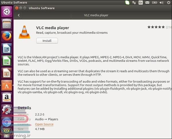مراحل نصب VLC در اوبونتو